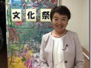 田島支援学校高等部の文化祭で心があったかに!