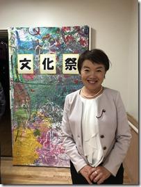 田島支援学校本校文化祭2