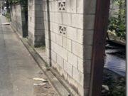災害に備えて危険なブロック塀等撤去の促進を!
