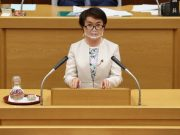 2020年第4回川崎市議会での代表討論(追加議案)(動画)